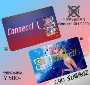 c90_sim