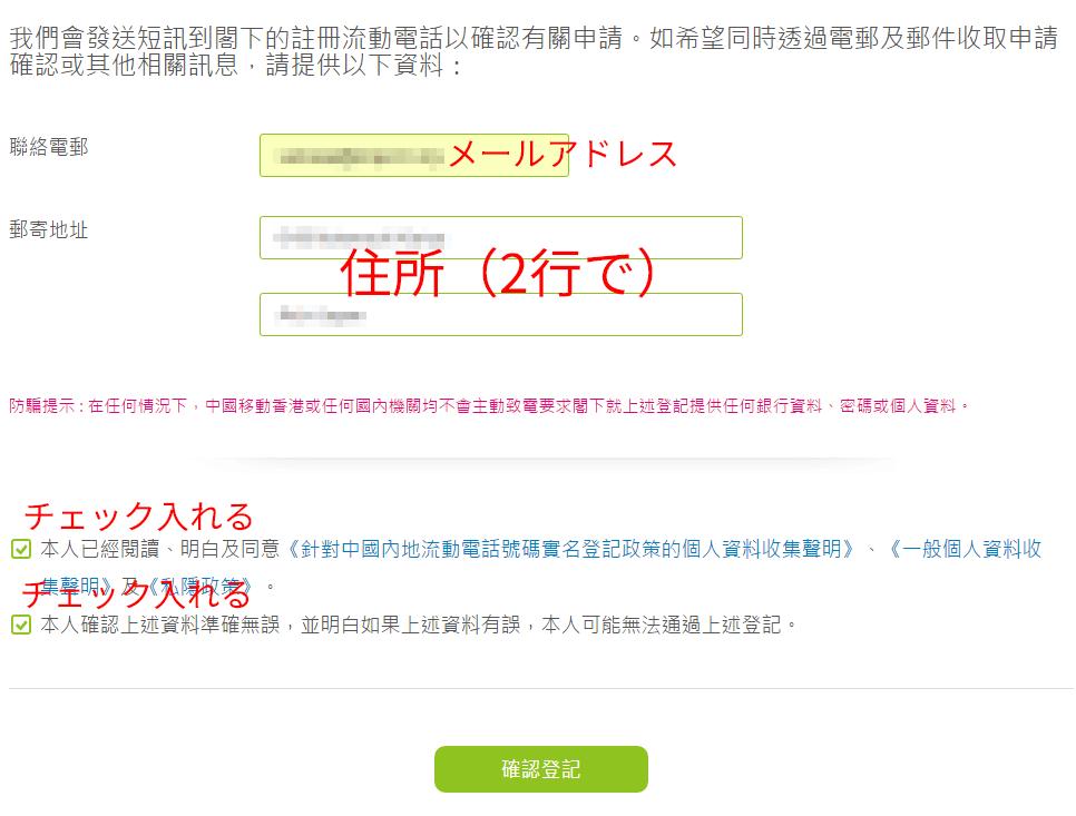 20161109_cmhkdn4