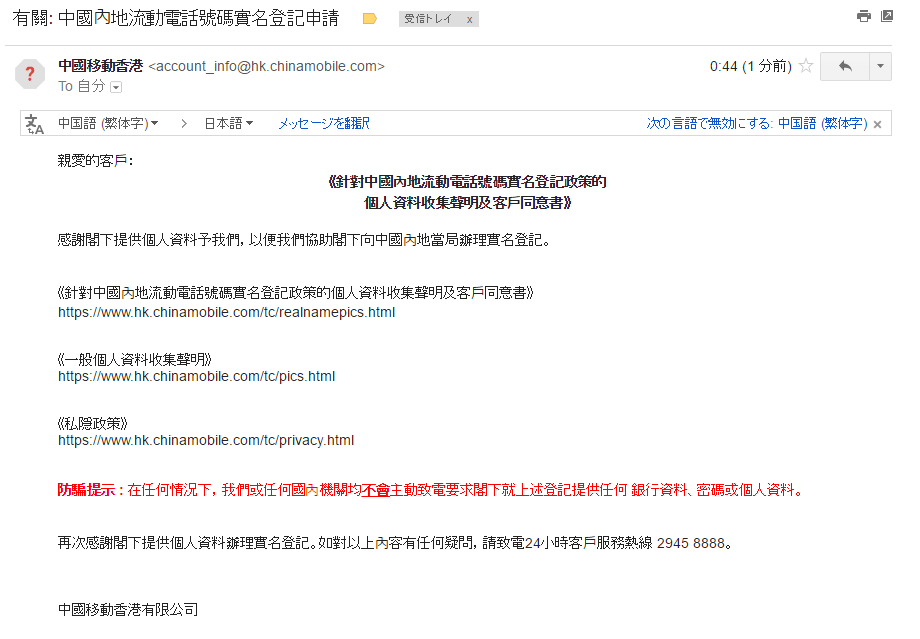 20161109_cmhkdn7